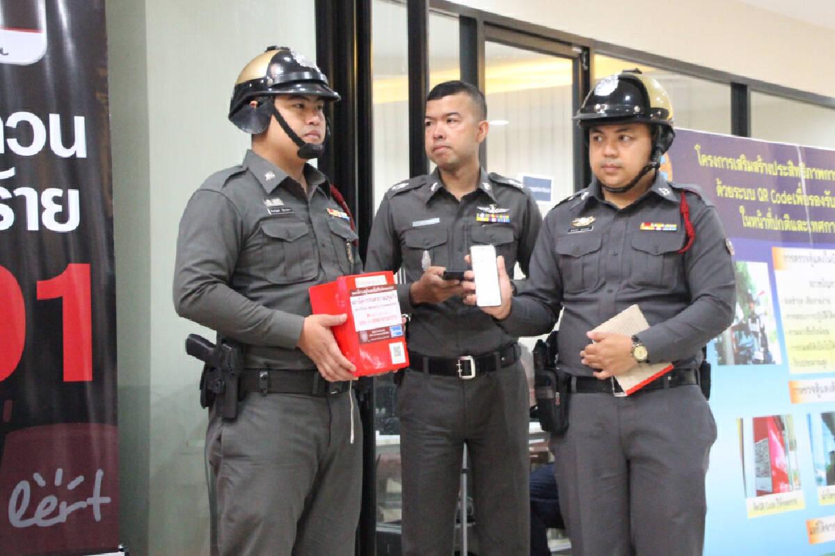 Songkran vacation home watch 'a big success'